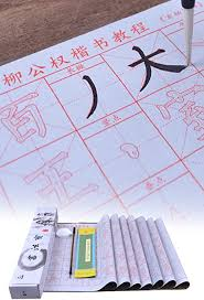 Tianjintang Eco-Friendly No Ink Needed <b>Chinese</b> Calligraphy <b>Magic</b> ...