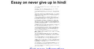 essay on never give up in hindi google docs