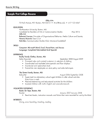 Sample Resume College Sample Resume For College Student With No Work Experience