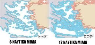 Αποτέλεσμα εικόνας για αιγιαλίτιδα ζώνη της Ελλάδας στα 12 ναυτικά μίλια