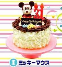 Re Ment Disney Mini Happy Birthday Cake Mickey Mouse 1 Ebay