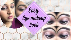 easy makeup look for beginners for brown stani indian deshi skin