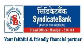 syndicate bank announces diploma course in banking finance hurry  candidates who are aspiring to a become a banker have some reasons to cheer as syndicate bank announced a one year post graduate diploma programme in