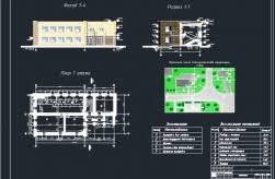 Инженерная графика Скачать чертежи схемы рисунки модели  Курсовая по инженерной графике чертеж библиотеки