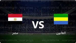 نتيجة مباراة مصر والجابون اليوم اون سبورت في تصفيات كأس العالم - كورة في  العارضة