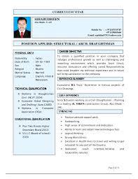 Resume Draftsman Autocad Autocad Resume Template 8 Free Word Pdf