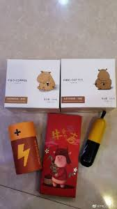 Jerry.jierui please comment below for a chance to win this video's fibo coffee. æˆ'是郭杰ç'ž