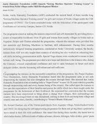 Three Designing Women Certificate Amity Humanity Foundation Organizes Certificate Distribution
