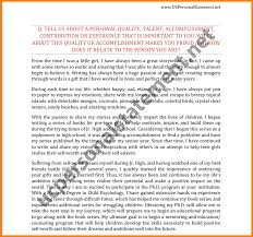 uc personal statement example incident report uc personal statement example prompt2 png