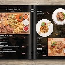 Restaurant Menu Design Templates Restaurant Menu Creator City Espora Co Intended For Restaurant