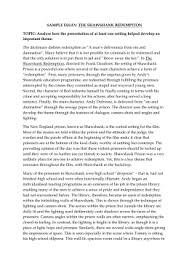 the shawshank redemption sample essay shawshank doc missy p