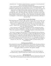 cst physical education essay << term paper writing service cst physical education essay