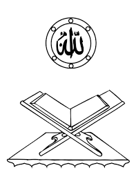 rh how easy quran drawing to draw an open book in steps art rh