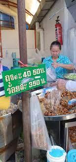 ร้าน ทอดมัน ซอยละลายทรัพย์ | รีวิวร้านอาหาร - Wongnai