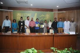 delhi conference endorses the palestinian cause group photo of winners of the milli gazette essay competition 2015 there were a