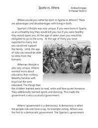 sparta v s athens essay sparta vs athens andrea enriquez 3rd period 10 23 13 where would you