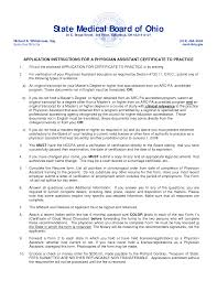 Internal Application Cover Letter Images Cover Letter Ideas