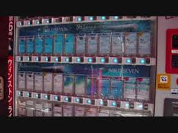 Youtube Vending Machine Adorable Japanese Tabacco Vending Machine With Age Varification IC Card YouTube