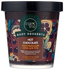 Organic Shop <b>Скраб</b> для тела Body desserts <b>Hot chocolate</b>