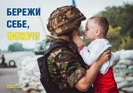 Перед введением режима тишины террористы успели ранить двух украинских бойцов, - Миронович - Цензор.НЕТ 8079