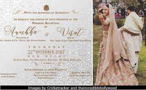 wedding reception card anushka sharma and virat kohlis reception invite is as dreamy as