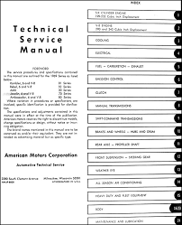 1969 amc repair shop manual original amx javelin rambler rebel table of contents