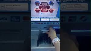 ยืนยันตัวตน #เราชนะ ผ่านตู้ ATM 🥰✌💸💯💯 - YouTube