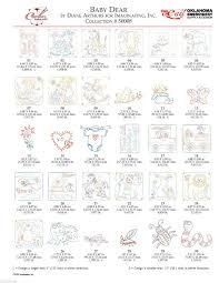 Oesd Machine Embroidery Designs Oesd 50008 Baby Dear By Diane Arthurs Machine Embroidery Designs Cd
