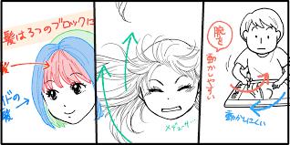 髪型 ロング イラスト Divtowercom