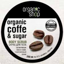 """Отзывы о <b>Скраб для тела</b> Organic Shop """"<b>Бразильский</b> кофе"""""""