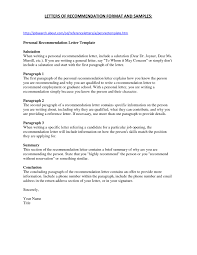 Recommendation Letter For College My Spreadsheet Templates