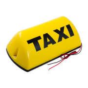 Купить <b>A0201001 ARNEZI</b> Табло для <b>такси</b> световое <b>ТАКСИ</b> ...