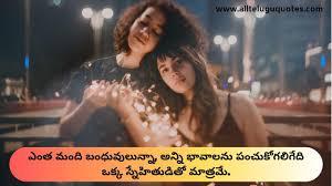 Friendship Quotes In Telugu2019 Quotes