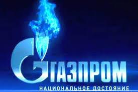 Image result for мечты сбываются газпром
