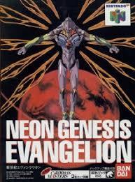 neon genesis evangelion. Exellent Evangelion Neon Genesis Evangelion 64 Game Boxjpg Intended Neon