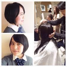 藤枝晃也さんのヘアスタイル 自分らしい初美容室の女子 Tredina