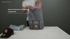 Обзор городского <b>рюкзака Herschel</b> Little America - YouTube