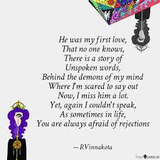 He Was My First Love Tha Quotes Writings By Roshni Vinnakota