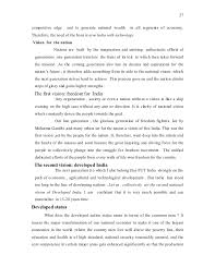 is my dream essay in hindi editing sample papers one hour in hospital essay in hindi vesnik ilinden