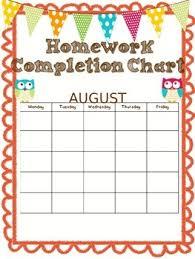 Homework Chart And Assignment Log Homework Chart Parent