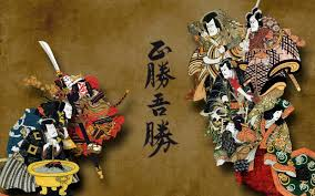 traditional japanese samurai art wallpaper. Brilliant Japanese Japanese Noh Play  Samurai Wallpaper And Traditional Art Wallpaper