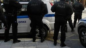 Αποτέλεσμα εικόνας για Συνελήφθησαν