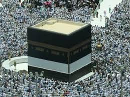 أكثر من مليوني مسلم يبدأون مناسك الحج وسط أمطار غزيرة