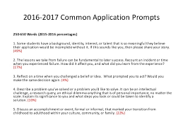 Common Essay Topics Texas Common Application Essays Under Fontanacountryinn Com