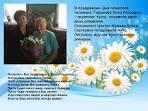 Поздравление пенсионеру у которого день рожденье