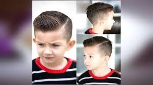 قصات شعر للأطفال ستايل Haircuts For Children
