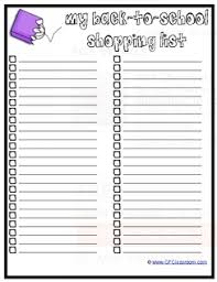 School Supplies List Template School Supplies List Template