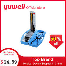 Yuwell A Type <b>Neck Traction</b> Therapy Cervical Vertebra Supports ...