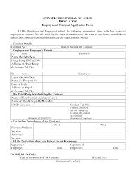 Generic Employment Application Form Best Photos Of Generic Employment Application Form Pdf