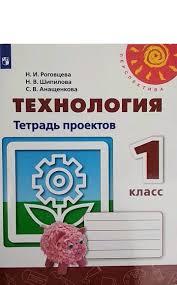 <b>Роговцева Наталья Ивановна</b>